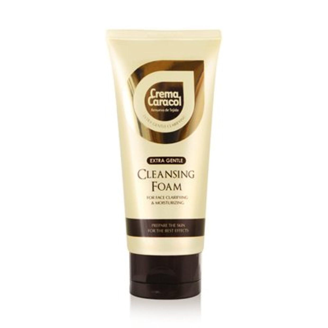 自殺化合物何かジャミンギョン [Jaminkyung] Crema Caracol Extra Gentle Cleansing Foam175ml エクストラジェントル カタツムリクレンジングフォーム175ml