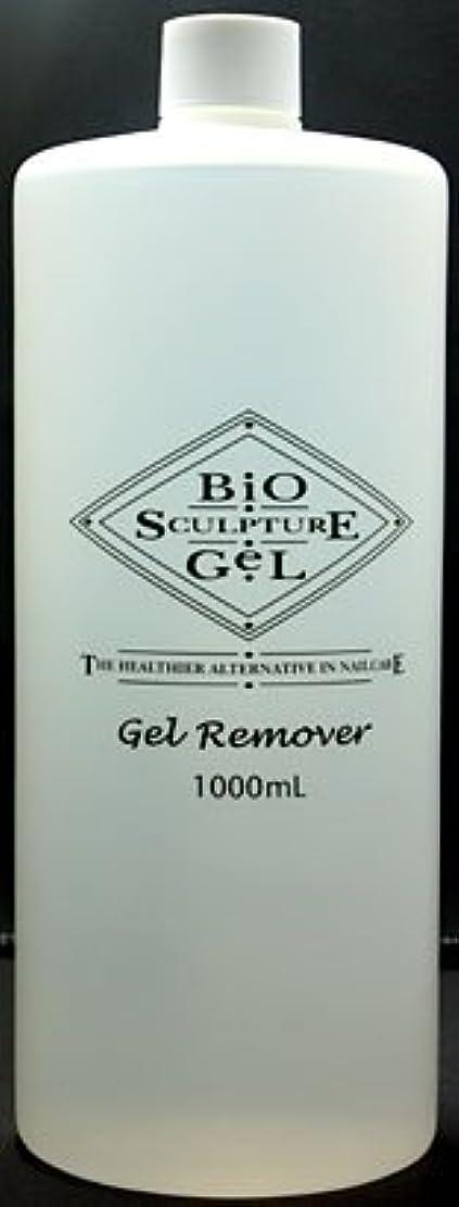 免除不利益ぼんやりしたバイオスカルプチュアジェル リムーバー 1000mL[Bio Sculpture Gel]Gel Remover 爪をいたわりながらジェルをソークオフ