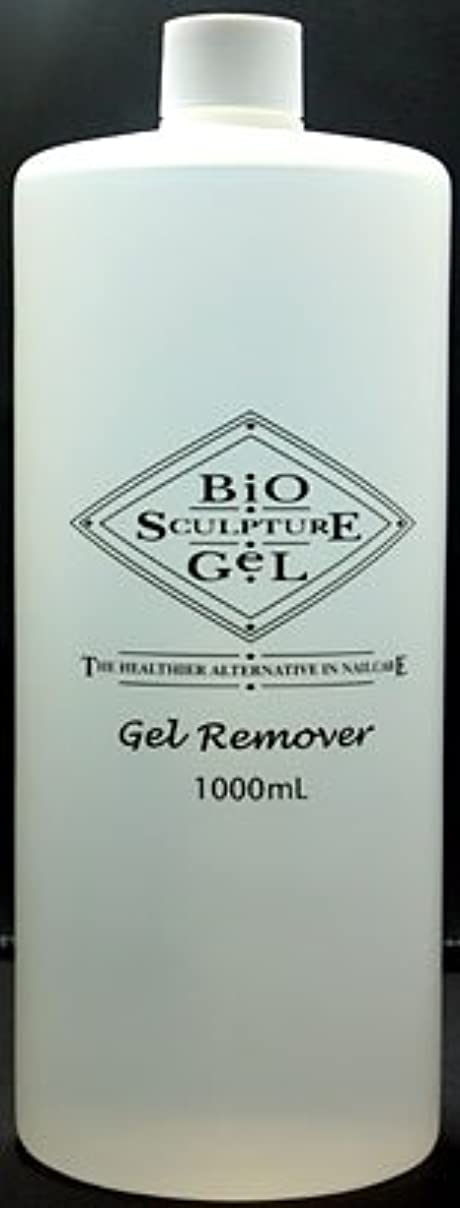 ピット上回る話すバイオスカルプチュアジェル リムーバー 1000mL[Bio Sculpture Gel]Gel Remover 爪をいたわりながらジェルをソークオフ