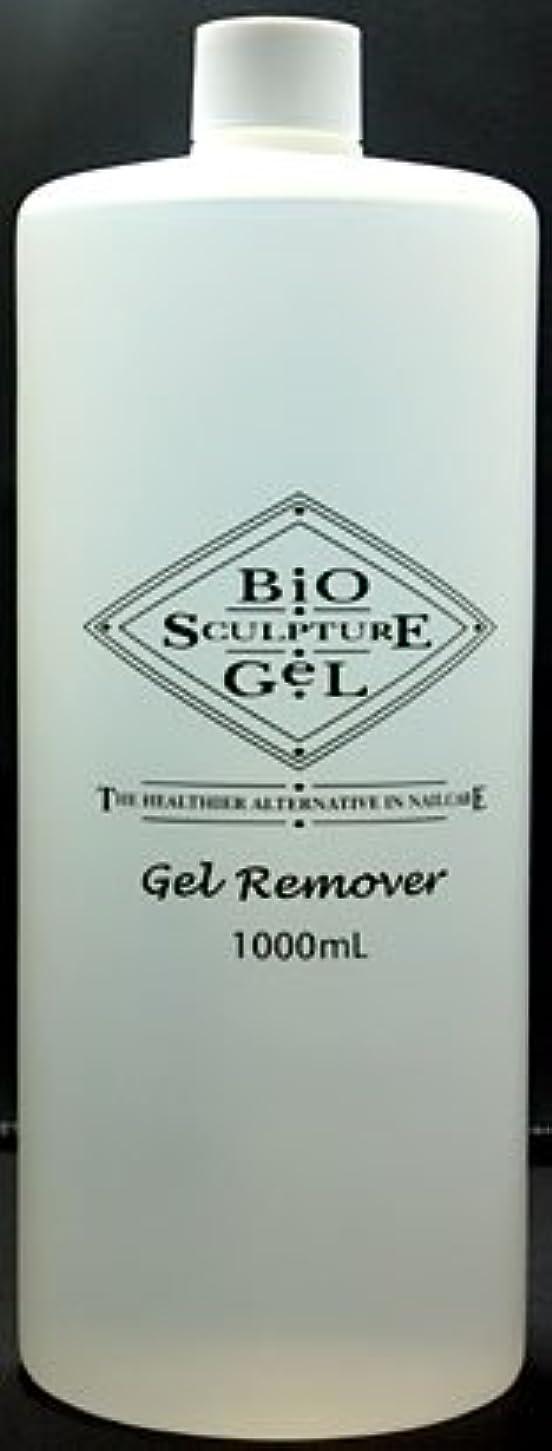 名声必要条件高齢者バイオスカルプチュアジェル リムーバー 1000mL[Bio Sculpture Gel]Gel Remover 爪をいたわりながらジェルをソークオフ