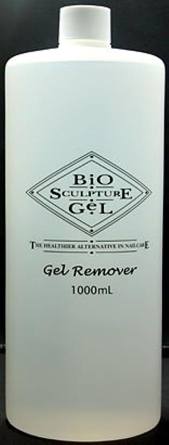 フランクワースリー暗黙細心のバイオスカルプチュアジェル リムーバー 1000mL[Bio Sculpture Gel]Gel Remover 爪をいたわりながらジェルをソークオフ