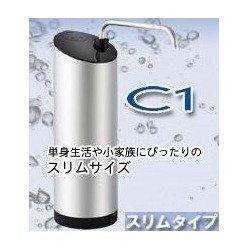 浄水器 C1 SLIM CW-401...