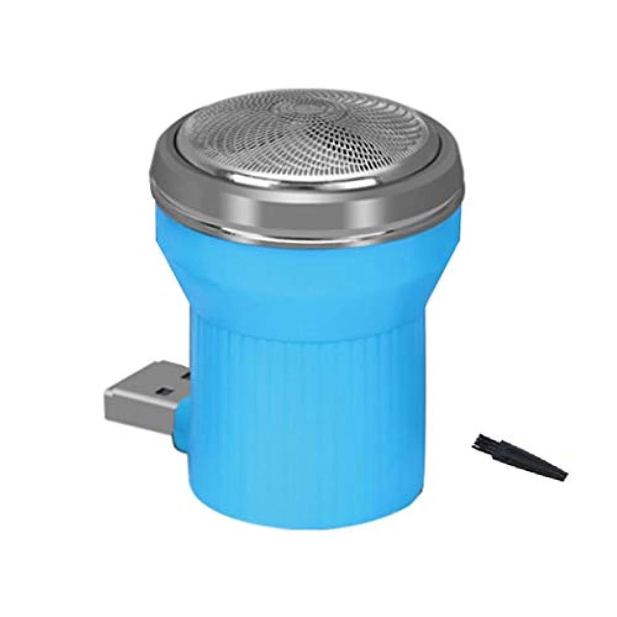 海洋従者ガスマイクロUSBアンドロイド電源用ポータブルミニスマートフォン技術電気シェーバーカミソリ緊急ポータブルトラベル