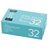 TANOSEE ダブルクリップ 大 口幅32mm ブラック 1箱(10個) ×40セット