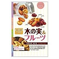 共立食品 木の実&フルーツ(トレイルミックス) 50g×10袋入×(2ケース)