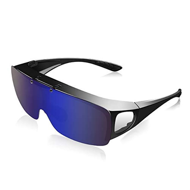 国際擬人化空虚TINHAO オーバーサングラス 跳ね上げ 偏光レンズ めがねの上から スポーツサングラス 紫外線カット 運転 釣り サイクリング