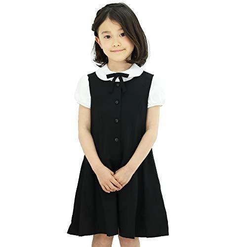 f36ad63f1faf4 ショパン(CHOPIN) 子供 喪服 女の子 8836-2308 Aラインジャンパースカートと半袖ブラウスセット (120