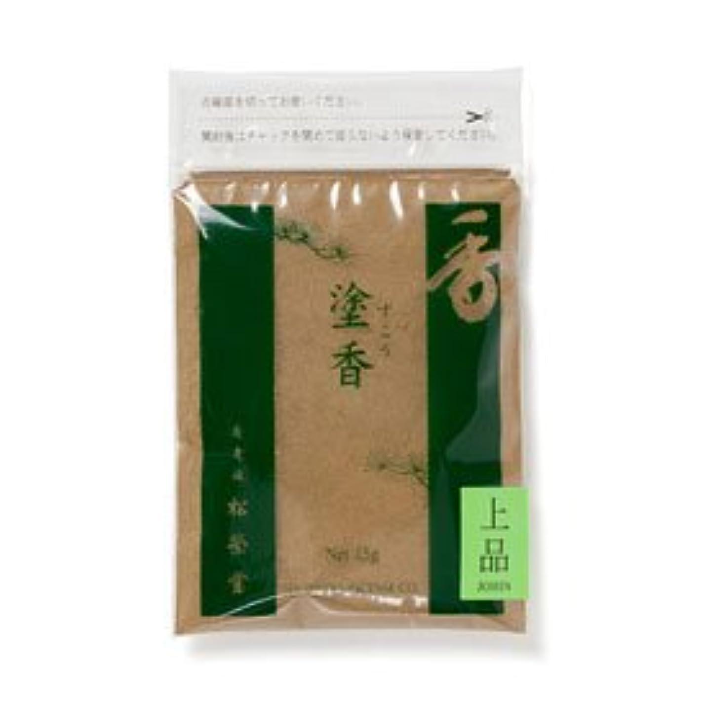影響を受けやすいです持続するパテ上品塗香 塗香 15g 松栄堂 ずこう