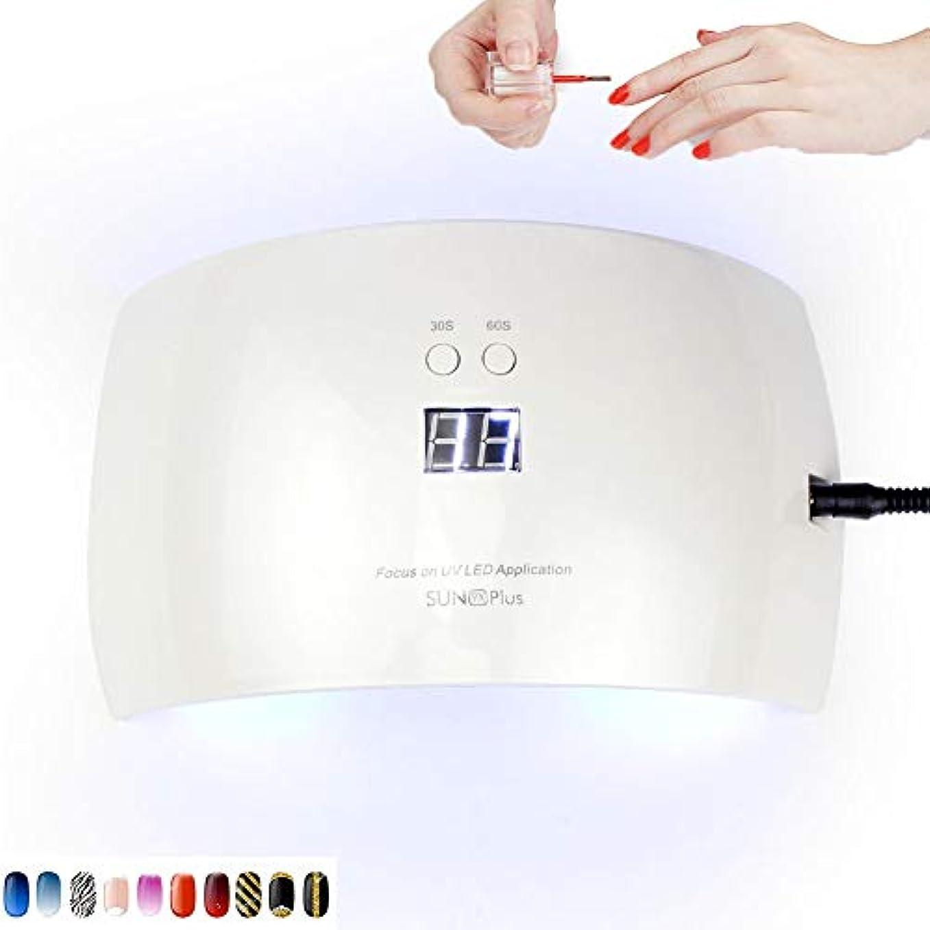 有毒な確執海外でネイル用ランプおよびジェルポリッシュランプ LEDネイルドライヤー高速硬化ジェルワニスタイミングデバイス付きポータブルマニキュアドライヤー