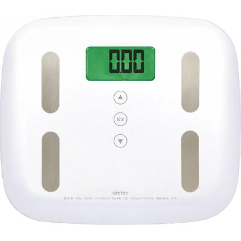 プチプライスで多機能 体重や体脂肪率など7項目測定 体重体組成計 ピエトラプラス ドリテック社 ブルー