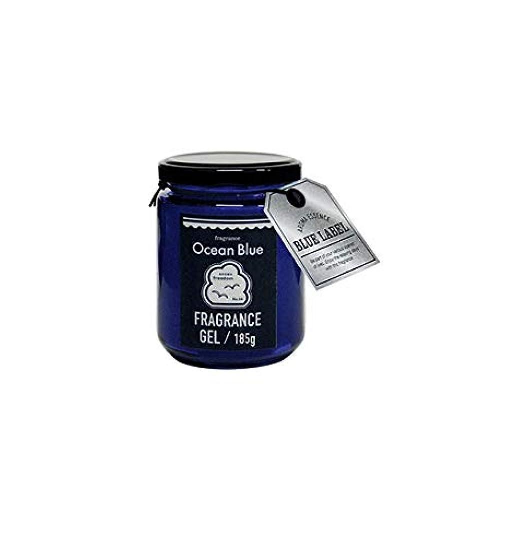 マーカー地区後退するブルーラベル ブルー フレグランスジェル185g オーシャンブルー(ルームフレグランス 約1-2ヶ月 海の爽快な香り)