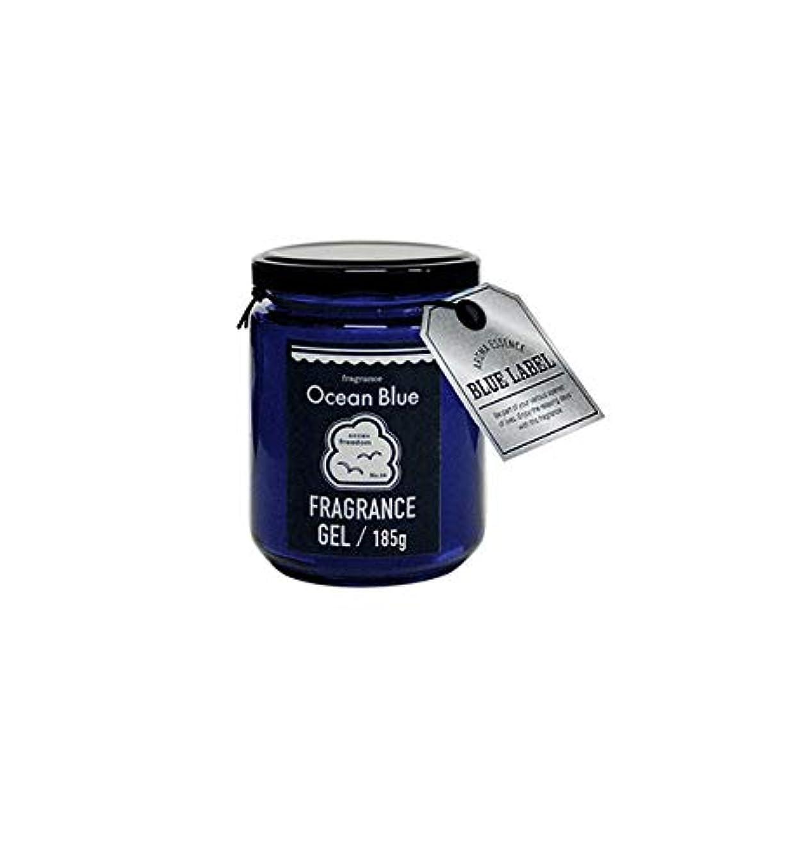 アロマエッセンスブルーラベル フレグランスジェル185g オーシャンブルー(ルームフレグランス 約1-2ヶ月 海の爽快な香り)