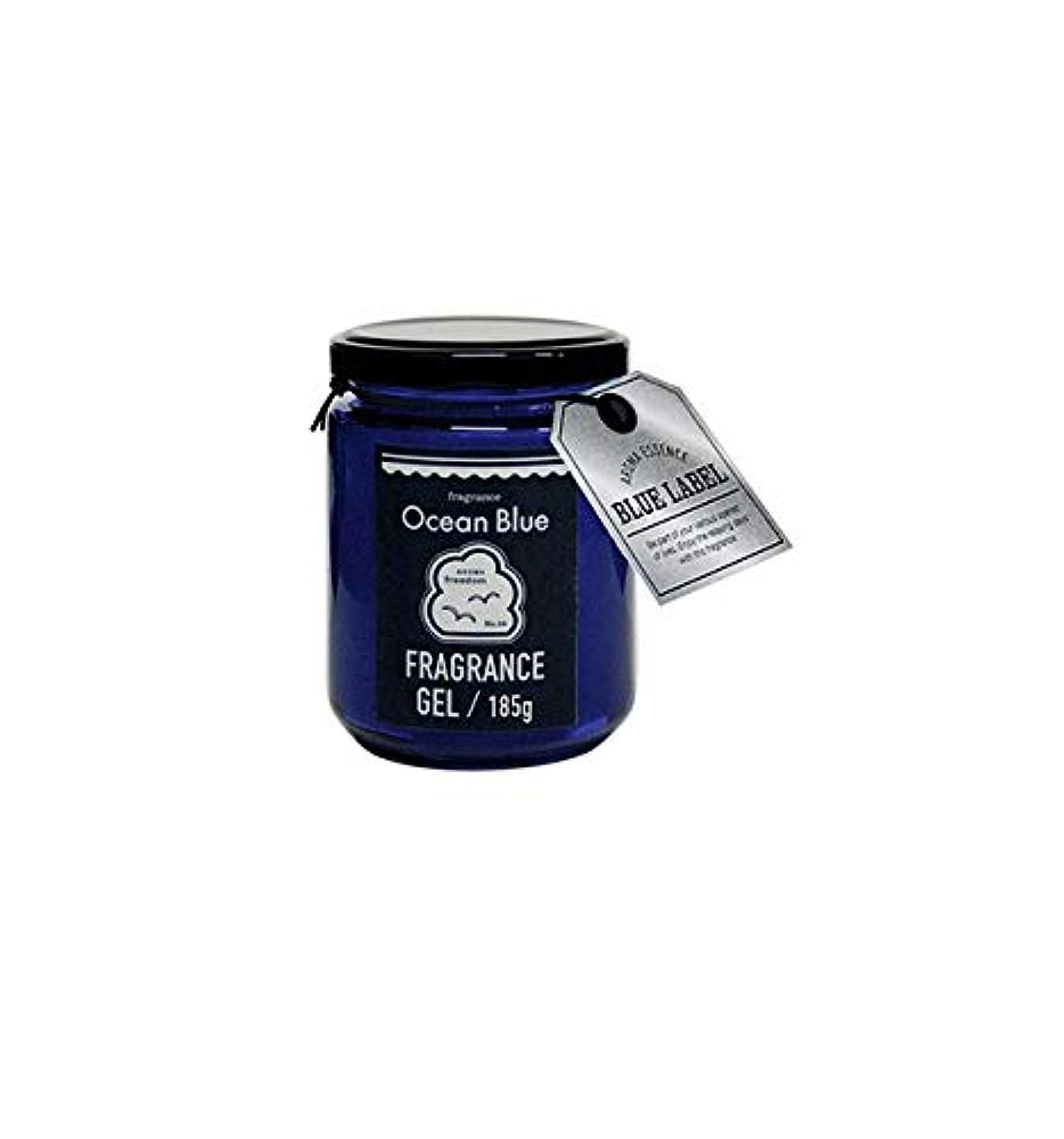予想外遺産屈辱するブルーラベル ブルー フレグランスジェル185g オーシャンブルー(ルームフレグランス 約1-2ヶ月 海の爽快な香り)