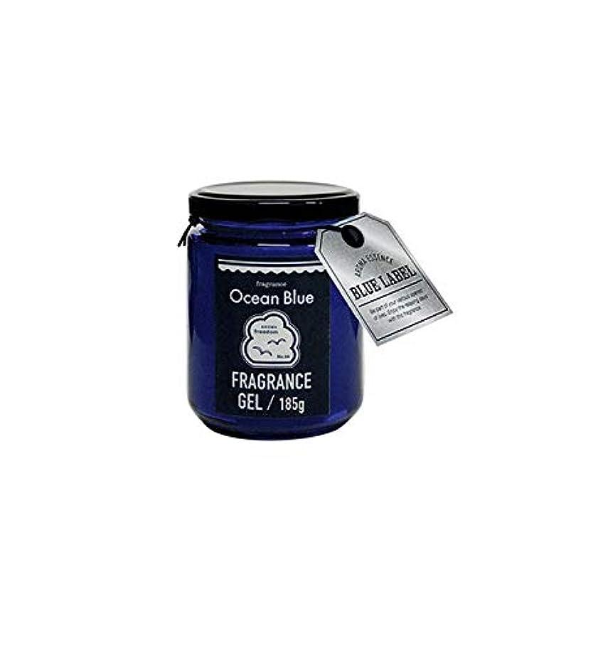 連帯絶望的な匿名アロマエッセンスブルーラベル フレグランスジェル185g オーシャンブルー(ルームフレグランス 約1-2ヶ月 海の爽快な香り)