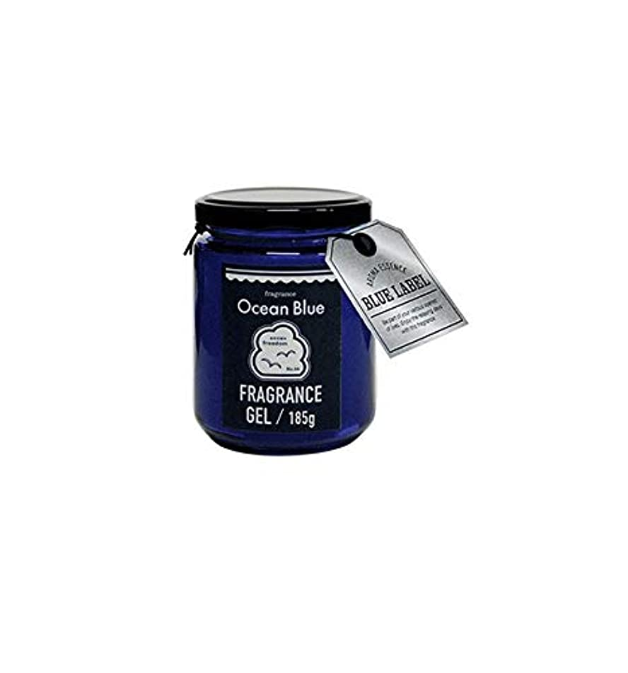 用心する旅行代理店地元ブルーラベル ブルー フレグランスジェル185g オーシャンブルー(ルームフレグランス 約1-2ヶ月 海の爽快な香り)