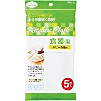 (まとめ) ダイセルファインケム 食器用 ドビーふきん 1パック(5枚) 【×10セット】