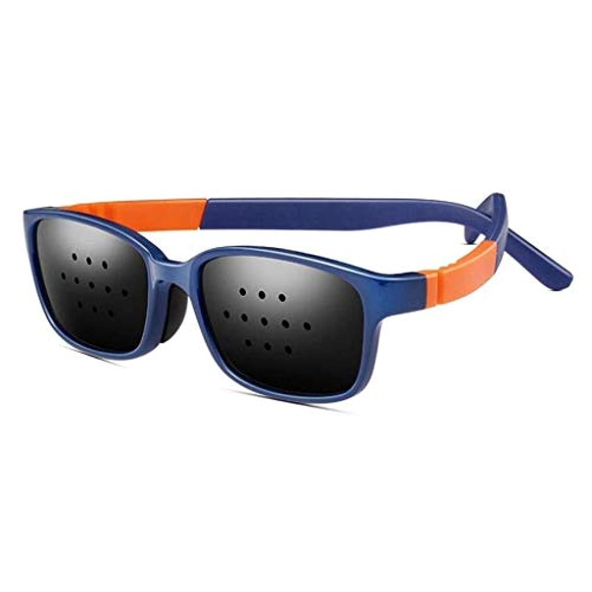 広大な居眠りするブルピンホールメガネ、視力矯正メガネ網状視力保護メガネ耐疲労性メガネ近視の防止メガネの改善 (Color : 青)
