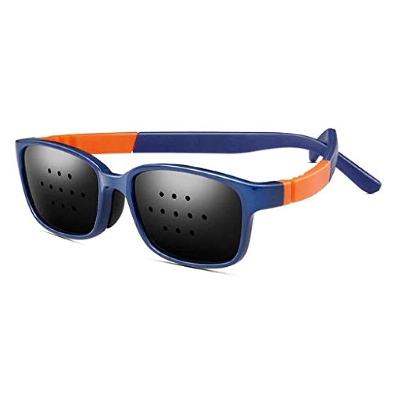 特別に道路を作るプロセス長椅子ピンホールメガネ、視力矯正メガネ網状視力保護メガネ耐疲労性メガネ近視の防止メガネの改善 (Color : 青)