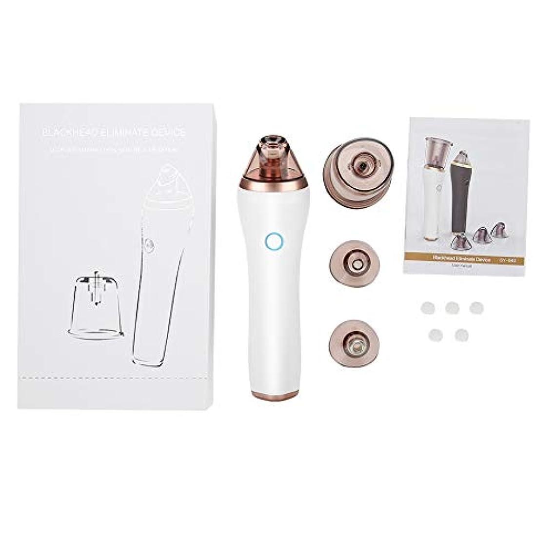 USBにきび掃除機 - にきび防止フェイシャルクレンザー、ポータブル美容機器サクション - 電気にきびからクリーニングデバイスを取り除く、にきびを取り除く