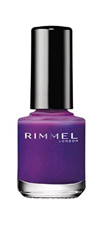 リーズ世界記録のギネスブック記念品Rimmel (リンメル) リンメル スピーディ フィニッシュ 115 バイオレット 7.0ml マニキュア 7ml