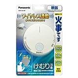 Panasonic  けむり当番 薄型 2種 電池式・ワイヤレス連動親器 SHK6410P SHK6410P