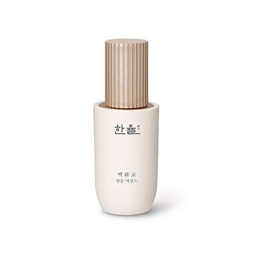 [ハンユル.HANYUL]ベクファゴアンプルエッセンスHanyul Baek Hwa Goh Ampoule Essence(40ML)