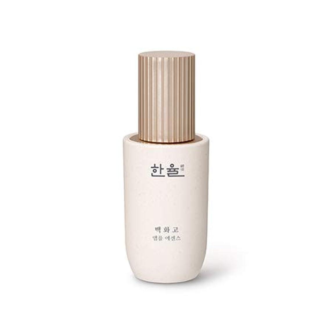 脊椎台風シャツ[ハンユル.HANYUL]ベクファゴアンプルエッセンスHanyul Baek Hwa Goh Ampoule Essence(40ML)