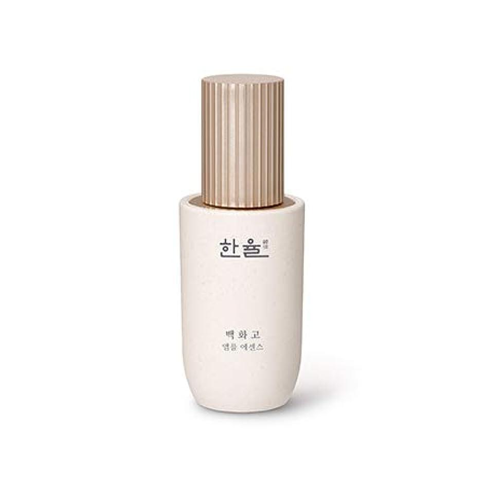 代わりの競争分子[ハンユル.HANYUL]ベクファゴアンプルエッセンスHanyul Baek Hwa Goh Ampoule Essence(40ML)