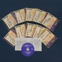 CD聴く歴史 「古代セット」 蘇る神々と古代ロマンの世界
