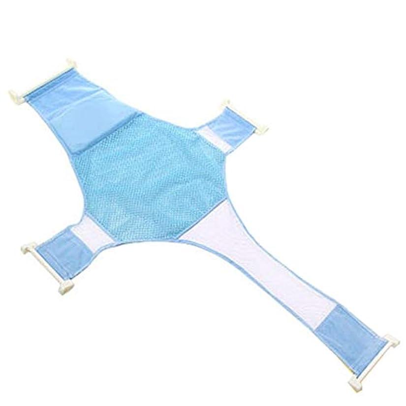 飼料人類やりがいのあるAmyou 新生児ベビーバスシートショットネットワークバッグスタブスリングショーウォッシュメッシュ入浴クレイドルノーリップスクロスベッドのためのタブ