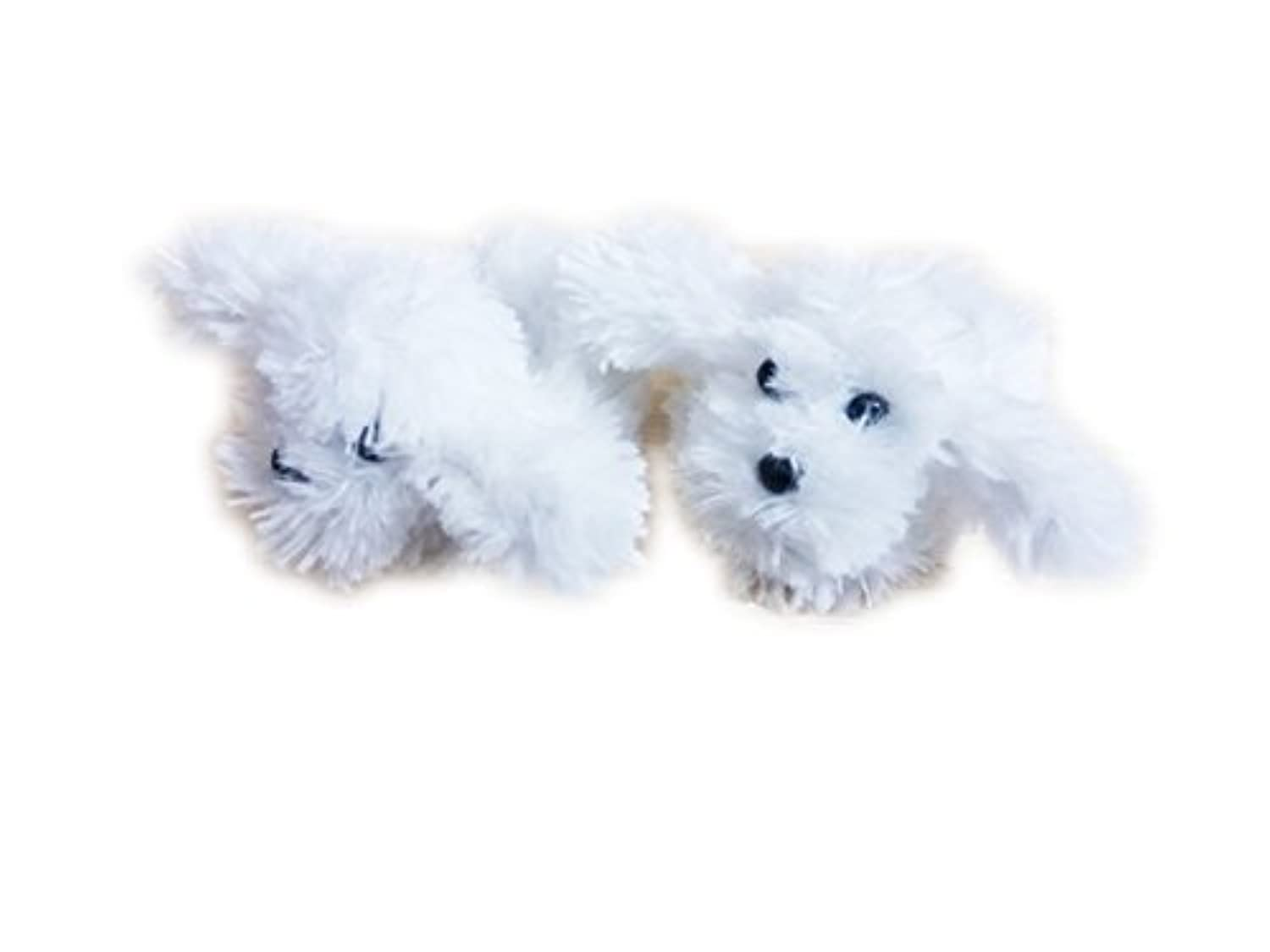 My Brittany's Maltese Puppy Slippers for Wellie Wisher Dolls- 14 Inch Doll Slippers