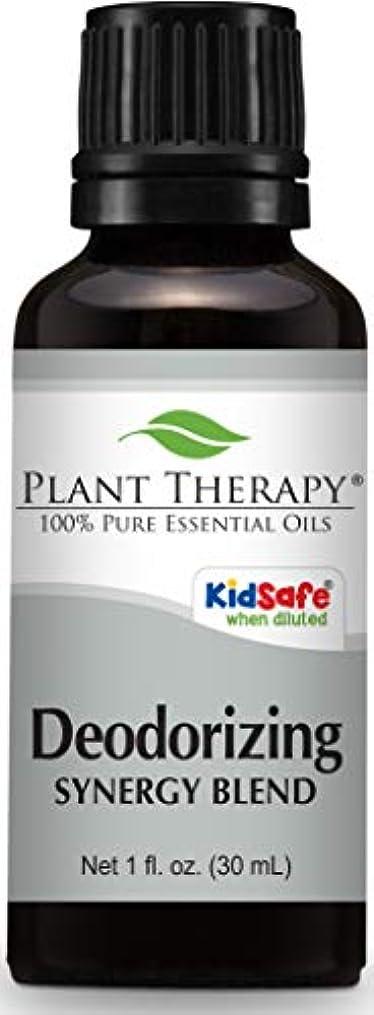 単独で主にイデオロギー植物セラピー脱臭シナジーエッセンシャルオイル。パルマローザ、レモン、パチョリ、コリアンダー、ピンクグレープフルーツ、サイプレス、ベルガモット、およびティーツリー:のブレンド。 30mLの(1オンス)。