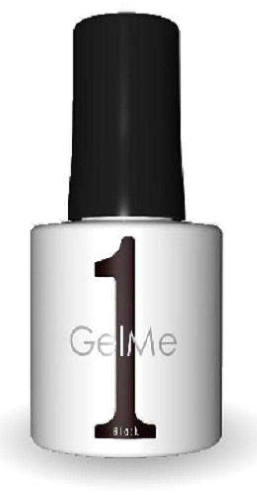 導出病チャットジェルミーワン(Gel Me 1) 09ブラック