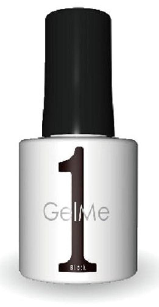 アスペクト鼻まろやかなジェルミーワン(Gel Me 1) 09ブラック