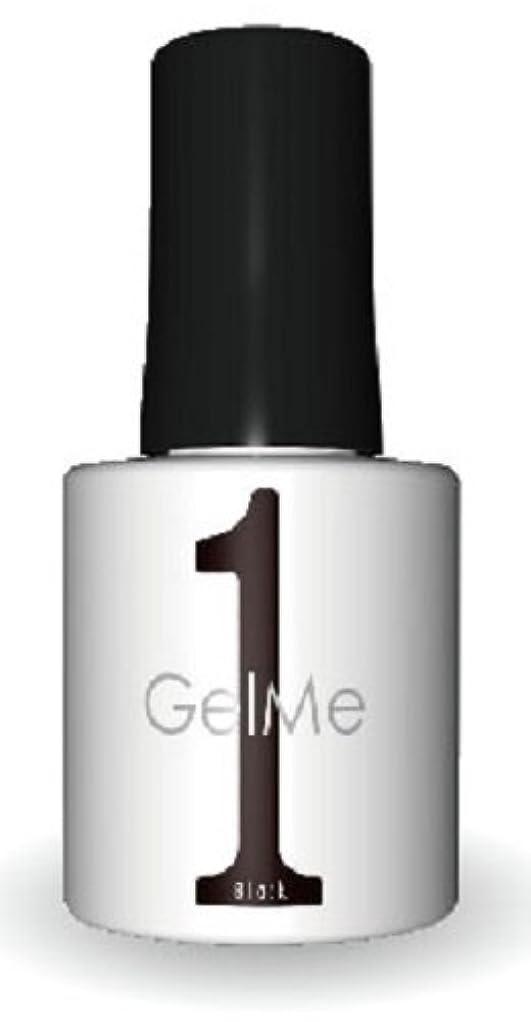 近代化する酸素望むジェルミーワン(Gel Me 1) 09ブラック