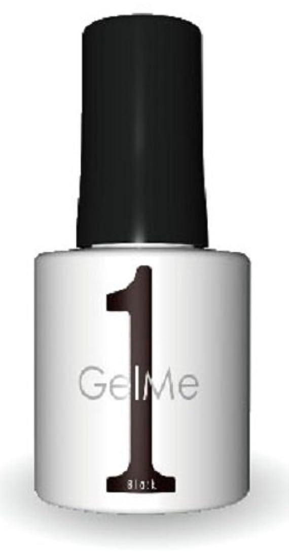 女将穏やかなセラフジェルミーワン(Gel Me 1) 09ブラック