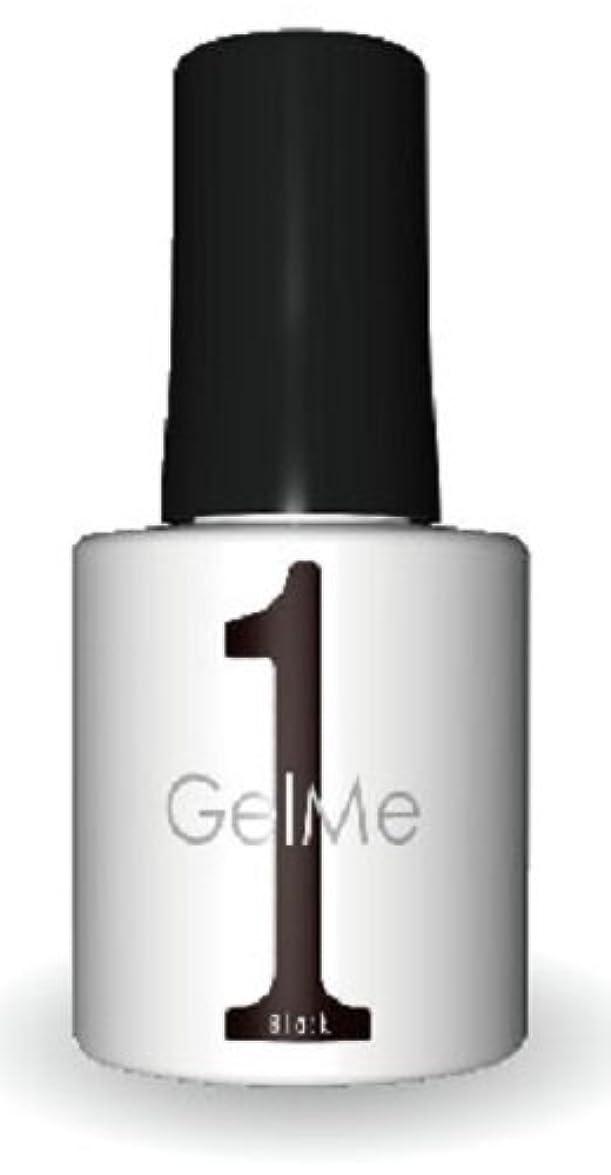 ソース支払い海藻ジェルミーワン(Gel Me 1) 09ブラック