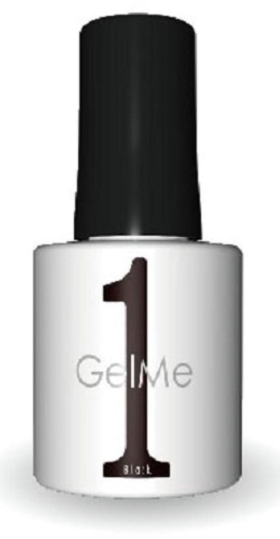 ジェルミーワン(Gel Me 1) 09ブラック