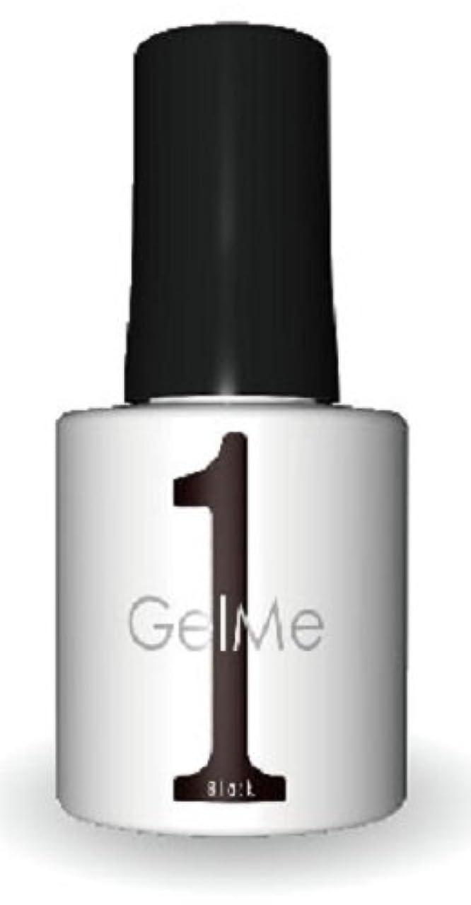 豆メタン昇るジェルミーワン(Gel Me 1) 09ブラック