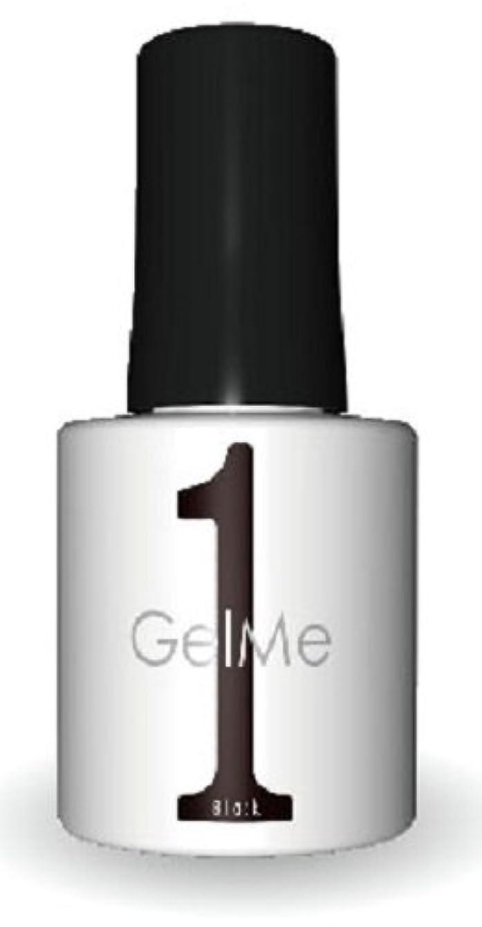 無意識開示する抽選ジェルミーワン(Gel Me 1) 09ブラック