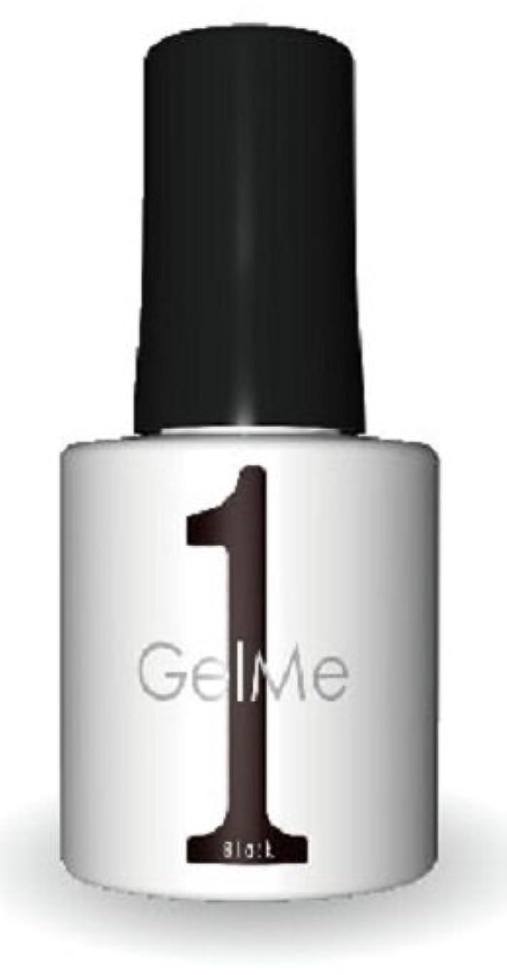 花に水をやる反対するストライクジェルミーワン(Gel Me 1) 09ブラック