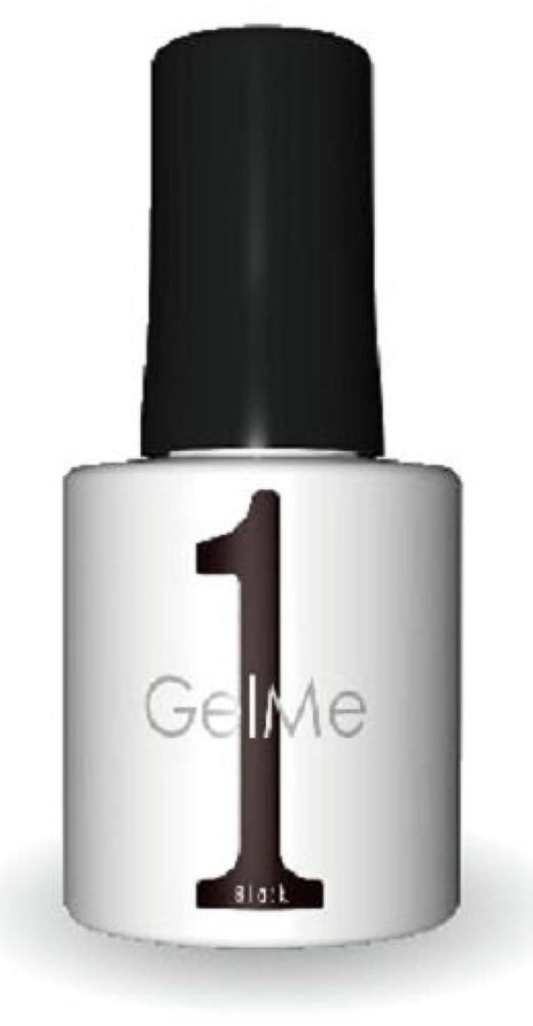 ヒューズ炭素勧告ジェルミーワン(Gel Me 1) 09ブラック