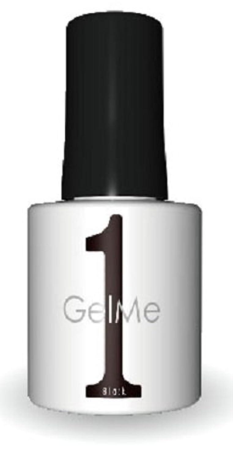 アルネ革新パットジェルミーワン(Gel Me 1) 09ブラック