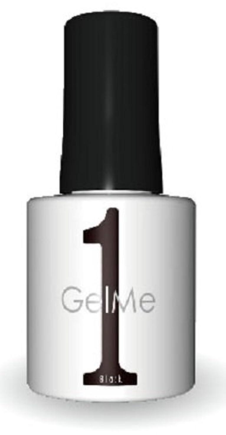 ハッチ解体する失態ジェルミーワン(Gel Me 1) 09ブラック