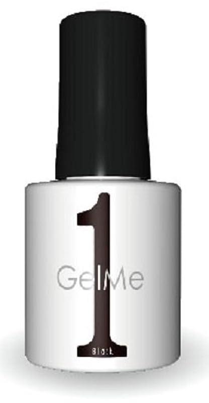 検証賄賂漂流ジェルミーワン(Gel Me 1) 09ブラック