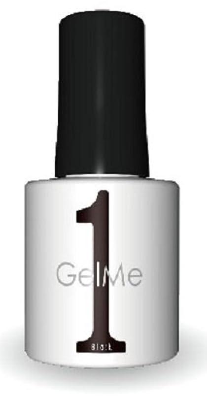 レンダリンググレード見積りジェルミーワン(Gel Me 1) 09ブラック