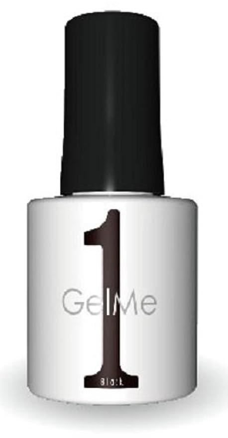投資容器ピービッシュジェルミーワン(Gel Me 1) 09ブラック