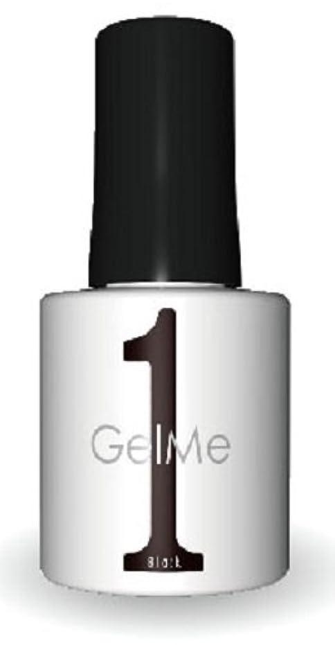 オフェンスリマ終点ジェルミーワン(Gel Me 1) 09ブラック