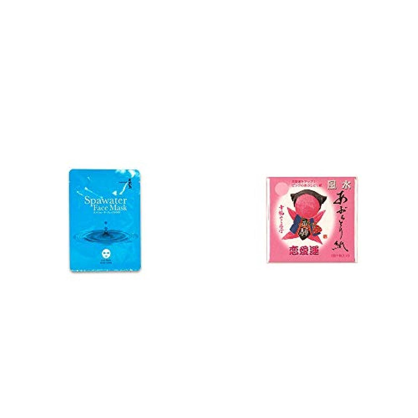 魅惑的な解説アラート[2点セット] ひのき炭黒泉 スパウォーターフェイスマスク(18ml×3枚入)?さるぼぼ 風水あぶらとり紙【ピンク】