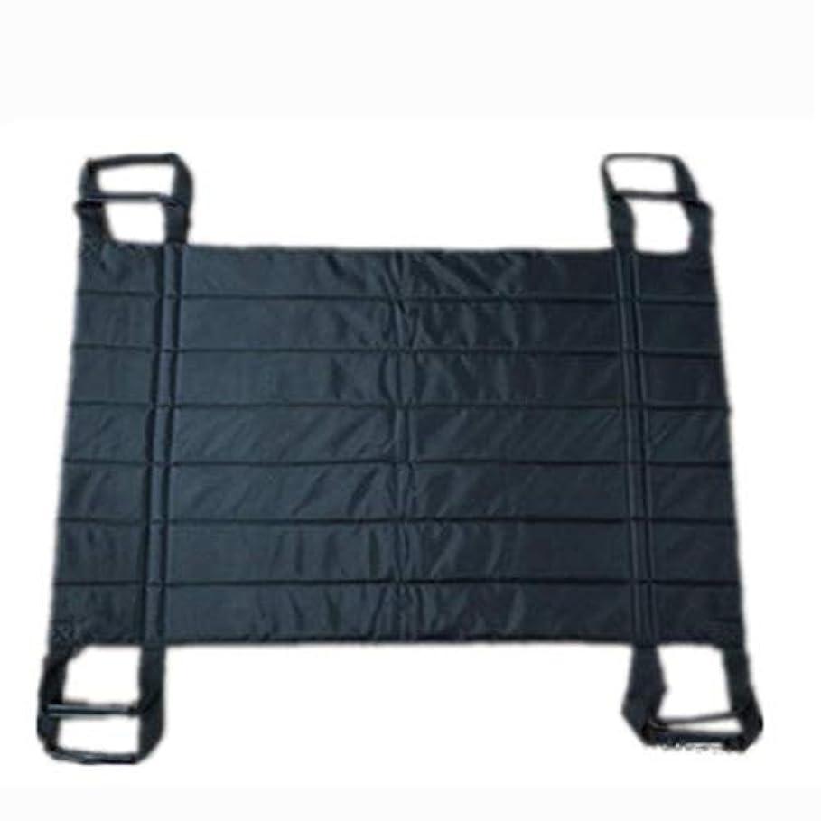 挨拶するバンジージャンプランドリートランスファーボードベルト車椅子スライド式メディカルリフティングスリングターナー患者ケア安全移動補助器具